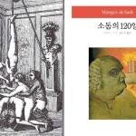 """""""120 dni Sodomy"""" de Sade'a na cenzurowanym w Korei Południowej"""