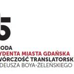 Gdańsk ustanowił nową nagrodę literacką – tym razem dla tłumaczy