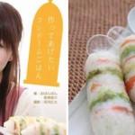 Japończycy opublikowali książkę kucharską z przepisami na potrawy w kondomach