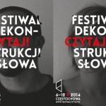 """W poniedziałek rusza 4. edycja Festiwalu Dekonstrukcji Słowa """"Czytaj!"""""""
