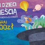 Biedronka organizuje konkurs literacki! Do wygrania dwie nagrody po 100 tysięcy złotych