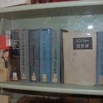Koreańczycy z Północy palą książki wodzów. Nigdy byście nie zgadli, dlaczego