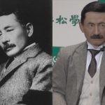 Japończycy skonstruowali androida będącego sobowtórem pisarza S?seki Natsume