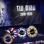 Bliscy i przyjaciele pożegnali Amosa Oza podczas ceremonii pogrzebowej