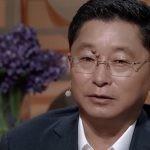 Chiny: po raz pierwszy pisarz uczestniczył w spotkaniu za pośrednictwem hologramu