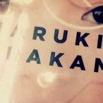 """Haruki Murakami napisał kontynuację opowiadania """"Małpa z Shinagawy"""""""