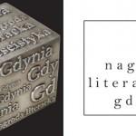 Nominacje do Nagrody Literackiej Gdynia