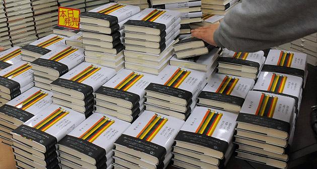 nowa powieść Murakamiego