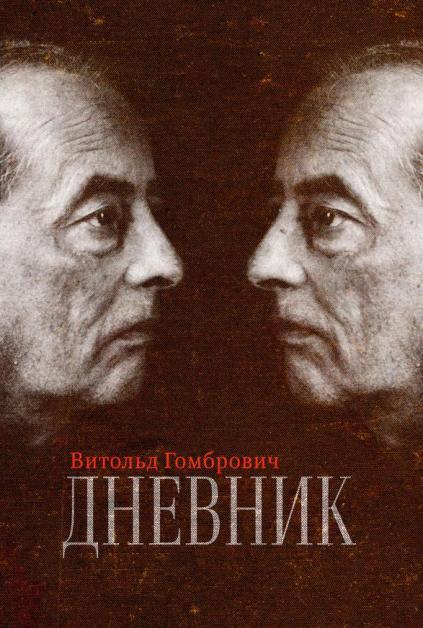 wydanie rosyjskie