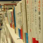 Afera w Korei Południowej: wydawca sztucznie zawyżał sprzedaż książek