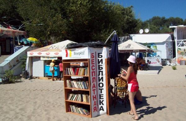 biblioteka na plaży w Odessie