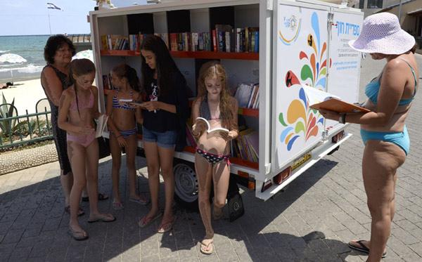 biblioteka na plaży w Tel Awiwie