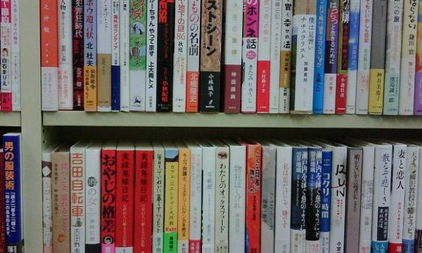 Japończycy czytają e-booki