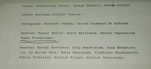 lista Brodskiego - 5