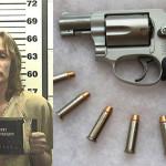 Była żona Cormaca McCarthy?ego aresztowana. Wyciągnęła broń z waginy, grożąc partnerowi po kłótni o kosmitów