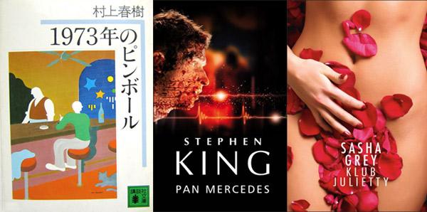 zapowiedzi Murakami - King - Grey