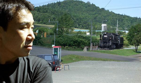 Murakami kontra miasteczko
