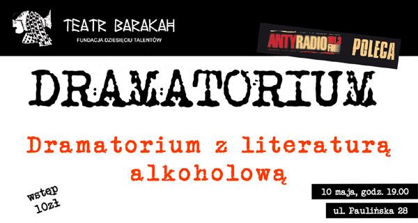 dramatorium-lit-alk