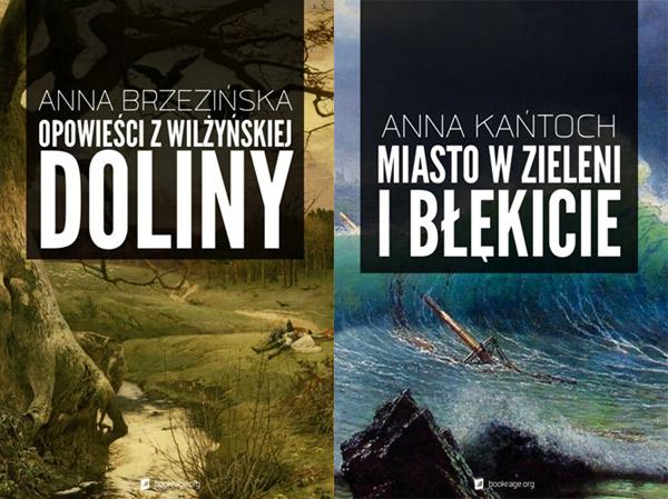 bookrage-fantasy-1