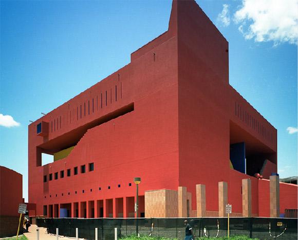 Biblioteka Publiczna w San Antonio (Teksas).