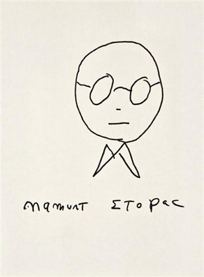 truman-capote-autoportret
