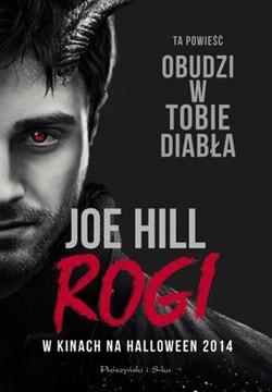 rogi-film-6