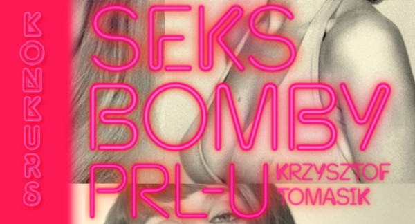 seksbomby-prlu-konkurs