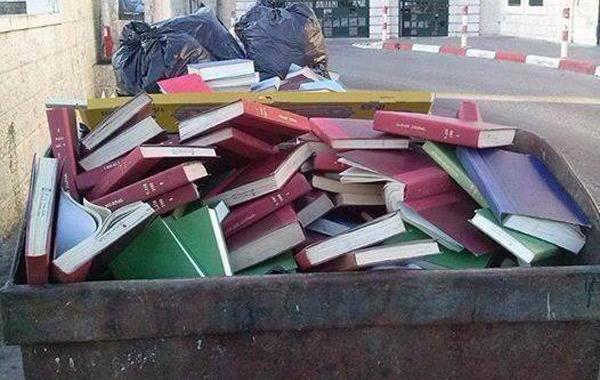 biblioteka-mosul