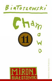 chamowo