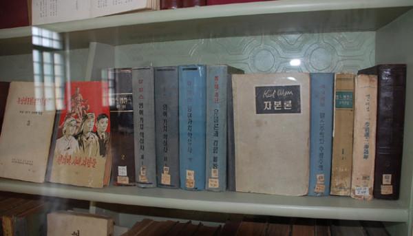 koreanczycy-pn-pala-ksiazki