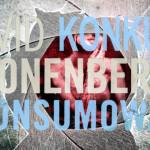 """Wygraj egzemplarze """"Skonsumowanej"""" Davida Cronenberga! [ZAKOŃCZONY]"""