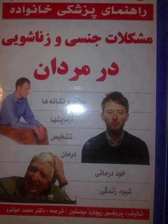 york-updike-iranska-ksiazka