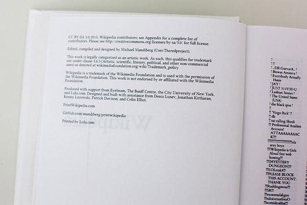 drukowana-wikipedia-4