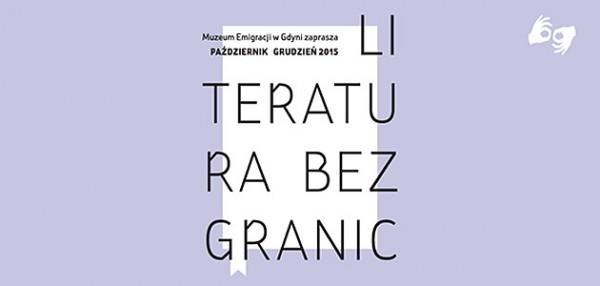 literatura-bez-granic-pazdziernik