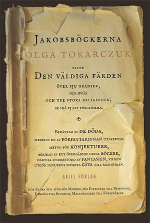 szwedzkie-wydanie-ksiegi-jakubowe