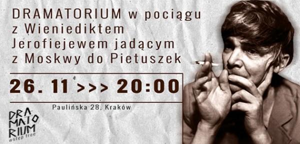 Dramatorium_22_Jerofiejew