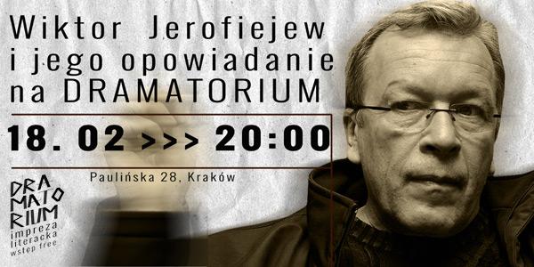 Dramatorium-opowiadania-Wiktor-Jerofiejew
