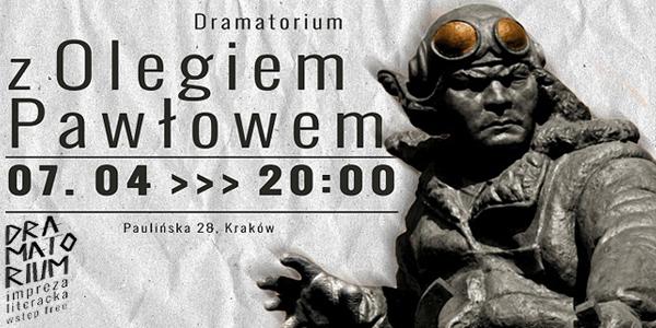 dramatorium_z_olegiem_pawlowem