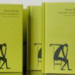 """Cztery miniatury Franza Kafki z wydanego przez PIW zbioru """"Opowieści i przypowieści"""""""