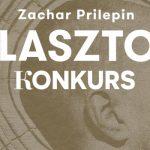 """Wygraj egzemplarze powieści """"Klasztor"""" Zachara Prilepina! [ZAKOŃCZONY]"""