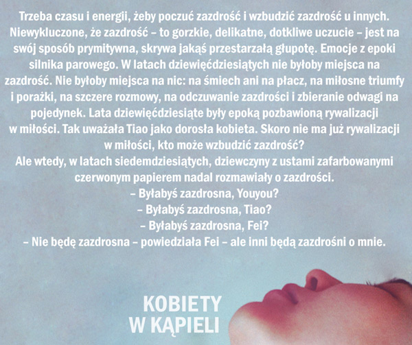 kobiety_w_kapieli_fragment4