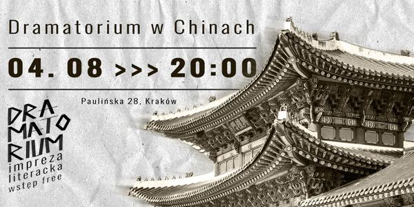 Dramatorium-w-Chinach-plakat