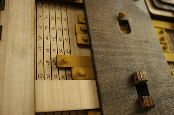 drewniana-ksiega-lamiglowki-5