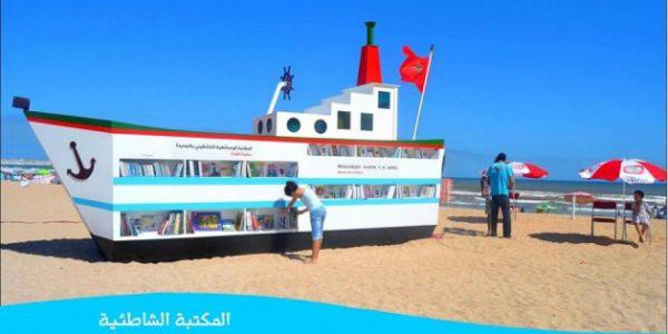 statek-z-ksiazkami-maroko-1