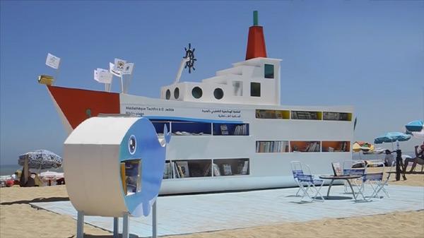 statek-z-ksiazkami-maroko-2
