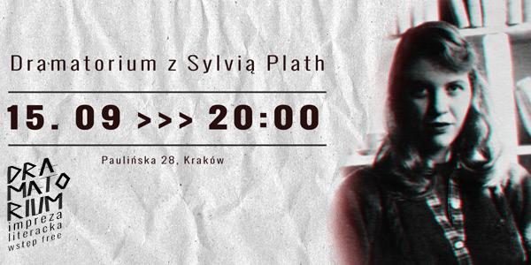 dramatorium-sylvia-plath