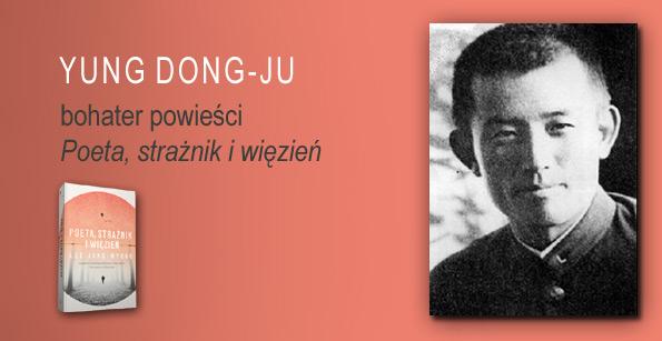 wywiad-jung-myung-lee-3