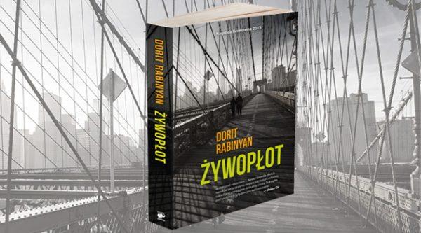 zywoplot-fragment