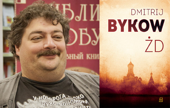bykow-zd-fragment