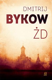 bykow-zd